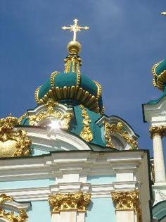 Kiev Photos - Featured Images of Kiev, Ukraine - TripAdvisor