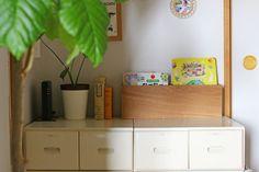 タンスの上 Floating Nightstand, Storage, Table, House, Furniture, Design, Home Decor, Floating Headboard, Purse Storage