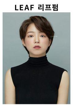 chahongardor - another wordpress site Asian Short Hair, Girl Short Hair, Short Hair Cuts, Korean Short Hairstyle, Permed Hairstyles, Bride Hairstyles, Medium Hair Styles, Long Hair Styles, Hair Medium
