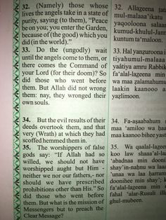 The Holy Quran. Chapter 16. Surat An-Nahl - The Bee Verses 32-33-34-35