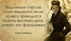 Великие мысли Великих Женщин. - Ярмарка Мастеров - ручная работа, handmade