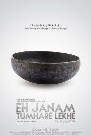 Eh Janam Tumhare Lekhe 2015 watch online and download punjabi movie HD