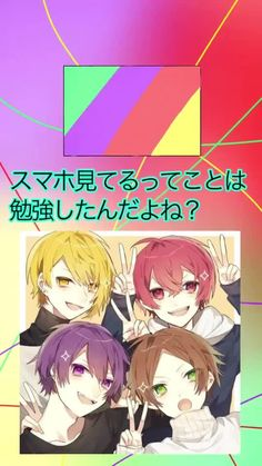 ♰RaMuA♰💚💙🎶 on Tik Tok: #画像加工 #浦島坂田船#作ってみた\(°∀° )/フェーイ作りましたぁぁぁぁぁ一第3弾!www Kaito, Hatsune Miku, Fandom, Anime Guys, Kawaii, Fine Art, Fictional Characters, Men's, Kawaii Cute
