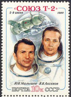 Znaczek: First Space Flight of Soyuz T-2 (ZSRR) Mi:SU 4990,Yt:SU 4729