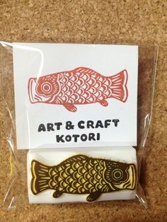 Koi 2 Stamp Printing, Screen Printing, Eraser Stamp, Clay Stamps, Stamp Carving, Stencil, Handmade Stamps, Fabric Stamping, Linoprint