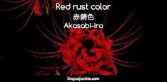 27 Uncommon Japanese Colors You Might Not Know | LinguaJunkie.com