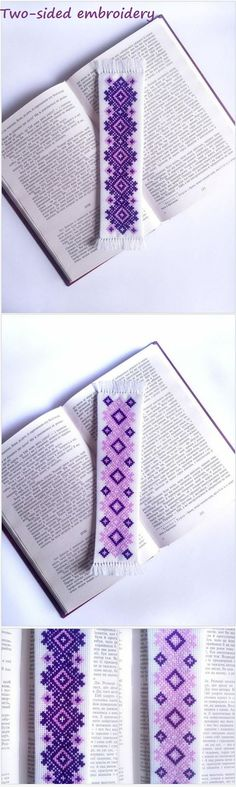 Unique bookmark - gift for friends, for reader, for book lover, for bibliophiles, for bookworm. Purple book mark. All occasions gift