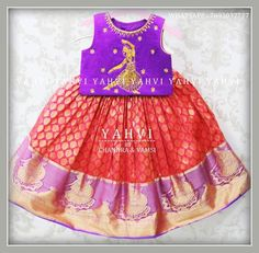 Girls Dresses, Flower Girl Dresses, Summer Dresses, Kids Ethnic Wear, Design Model, Blouse Designs, Clothes For Women, Wedding Dresses, How To Wear