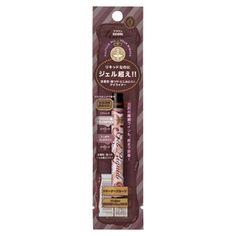 Shiseido MAJOLICA MAJORCA Gel Liquid Liner BR666 Brown WP Make Up Eyeliner Japan #Shiseido