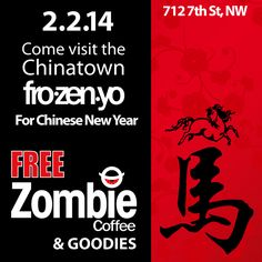 Don't forget, this Sunday at our Chinatown location, free coffee and goodies for Chinese New Year! Zombie Coffee, Self Serve, Coffee Branding, Chinese New Year, Coffee Shop, Don't Forget, Frozen, Goodies, Sunday