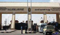 عودة 411 مصري من ليبيا عبر منفذ…: أعلن مدير أمن مطروح اللواء مختار السنبارى ،اليوم الخميس، عن إستقبال منفذ السلوم البرى 411 مصرياً بينهم…
