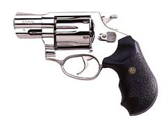 Smallest 38 Revolvers | Go to: Home > Guns > Revolvers > Rossi 352, .38 Special
