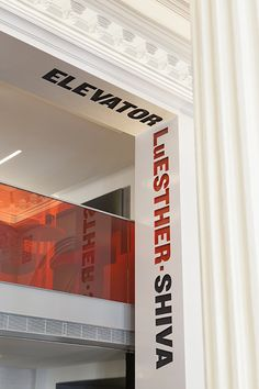 The Public Theater Lobby: The graphics are integrated with the architecture of the building.