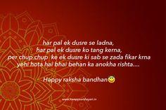 images on raksha bandhan, bhai behen ki shayari, bhai behen hindi quotes, भाई बहन हिंदी शायरी #rakshabandhan #raksha #bandhan #bhai #behen #rakhi #festival #hindiquotes #happyrakshabandhan Raksha Bandhan Shayari, Rakhi Festival, Happy Rakshabandhan, Hindi Quotes
