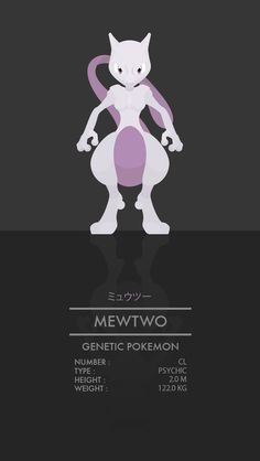 Pokémon: Mewtwo CL