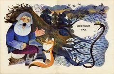 My favorite!  Заходер Б. Волчья песня.  Рисунки В. Чижиков.  М., Малыш, 1970 г.  16 стр., 21Х28 см