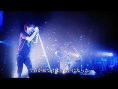 ギルド「なごり雪」short PV live at 渋谷公会堂 2014.12.19 - YouTube