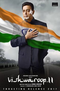 Vishwaroopam 2 first look is here... Kamal Haasan takes nationality to his heart...  #ComingTrailer #Vishwaroopam #Vishwaroopam2 #KamalHaasan #Bollywood #News #Gossips #Latest #Poster #Firstlook #Movienews