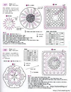 "Photo from album ""Asahi Original - Flower Motif on Yandex. Crochet Books, Crochet Doilies, Crochet Hats, Yarn Flowers, Crochet Flowers, Crochet Motif Patterns, Crochet Stitches, Flower Motif, Crochet Pouch"