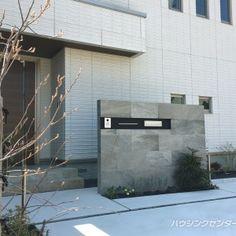 天然石の表情を再現したタイル貼りの門柱 | 施工事例 | ハウジングセンターミウラ