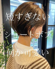 Épinglé sur Ml Love Hair, My Hair, Halloween Outside, Witch Decor, Short Hairstyles For Women, Hair Designs, Short Hair Styles, Hair Cuts, Hair Beauty