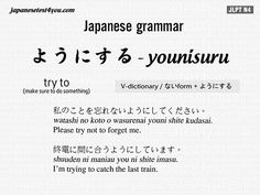 Learn Japanese Grammar