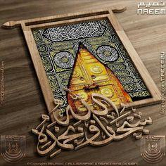 Arabic calligraphy                                                                                                                                                                                 More