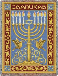 Personalized Chanukah Hebrew Jewish Tapestry Throw