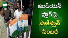 Mumbai Citizen Carrying Indian Flag With Pakistan Symbol On It In Bowenpally - MOJO TV Mumbai Citizen Carrying Indian Flag With Pakistan Symbol On It In Bowenpally Hyderabad.  #PakistanSymbol #IndianFlag #MOJOTV  MOJO TV India's First Mobile Generation News Channel is THE next generation of news! It is Indias First MOBILE.NEWS.REVOLUTION.  MOJO TV redefines the world of news. MOJO TV delivers to the sophisticated audience local and global news content on a real-time basis. It is no longer…