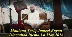 Exclusive : Maulana Tariq Jameel Sb New Bayan In Islamabad Ijtema at May 2016 May, Islamic, Waves, News, Videos, Ocean Waves, Beach Waves, Wave