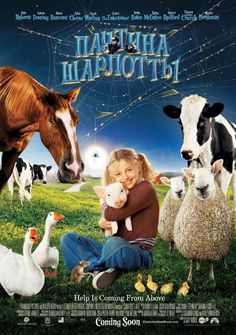 (=Full.HD=) Charlotte's Web Full Movie Online | Download  Free Movie | Stream Charlotte's Web Full Movie Free Download | Charlotte's Web Full Online Movie HD | Watch Free Full Movies Online HD  | Charlotte's Web Full HD Movie Free Online  | #Charlotte'sWeb #FullMovie #movie #film Charlotte's Web  Full Movie Free Download - Charlotte's Web Full Movie