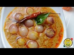 Baby onion Katta salan goes very well as a side dish to give a varied dimension to your meal and tastes. Onion Recipes, Veg Recipes, Curry Recipes, Indian Food Recipes, Vegetarian Recipes, Cooking Recipes, Ethnic Recipes, Recipies, Ramadan Recipes