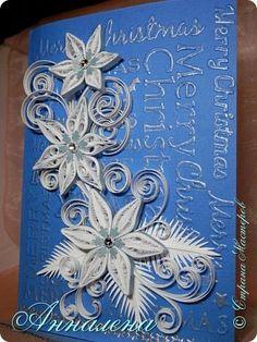Открытка Новый год Квиллинг Открытки Бумага фото 4