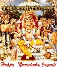 Narsimh Jayanti