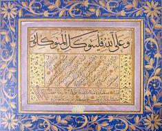 DesertRose///Aayat bayinat///beautiful calligraphy art ©Hafız Osman- Kıta