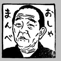 Yuri Toru