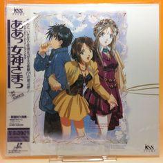Oh My Goddess! OVA vol.4 Evergreen Holy Night (1993) LD LaserDisc Japan AA513
