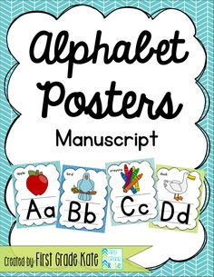 Add some cheer to your classroom with these colorful alphabet posters!  (Also available: Alphabet posters in D'Nealian and Number Posters 0-20).  $