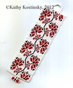 "Instant Download - Ukrainian Ornament ""Hop"" Bracelet Pattern!"