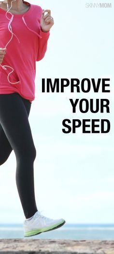 7 tips to improve your running speed.