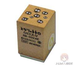 Totoro Small Stamp Kurosuke