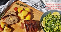 Steak, Tacos, Easy Meals, Beef, Ethnic Recipes, Rolo, Meat, Ox, Easy Dinners