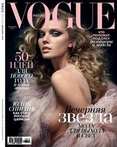 Vogue Russia December 2013Cover (Vogue Russia)