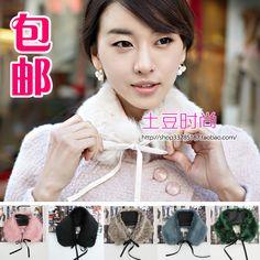 Korean women warm winter of the original single lace fake fur imitation rabbit fur collar scarf shawl collar 包邮 - Taobao
