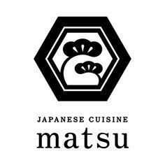 Resturant Logo, Restaurant Logo Design, Restaurant Icon, Typography Logo, Logo Branding, 3 Logo, Logo Inspiration, Japanese Branding, Japan Logo