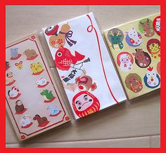 Cute Japanese Chinese new year lucky cat 12 animal red packet pocket envelope S