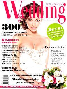 Wedding magazine #2 2011 Свадебный журнал Wedding (Веддинг Украина) Все о красивых свадьбах!