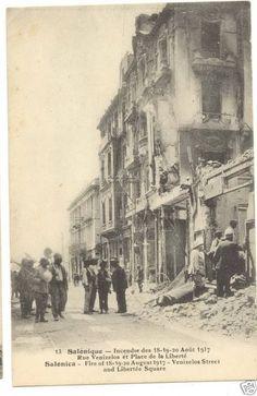 Greece Salonica 1917 big fire Venizelos Street   eBay