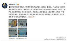 美帝網投資博客: 走!我们一起去深圳做房托!