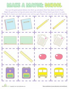 Worksheets: Memory Game: Back to School